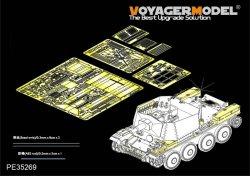 画像1: VoyagerModel [PE35269]1/35WWII独 38(t)偵察戦車 短砲身7.5cm砲搭載型 エッチングセット(DML6310用)