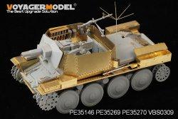 画像4: VoyagerModel [PE35269]1/35WWII独 38(t)偵察戦車 短砲身7.5cm砲搭載型 エッチングセット(DML6310用)