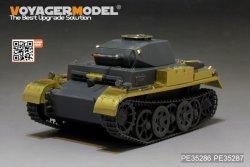 画像3: VoyagerModel [PE35286]WWII独 II号戦車G型 エッチングセット(5Mホビー 35001用)