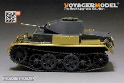 画像2: VoyagerModel [PE35286]WWII独 II号戦車G型 エッチングセット(5Mホビー 35001用)