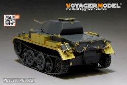 画像3: VoyagerModel [PE35287]WWII独 II号戦車G型 フェンダーセット(5Mホビー 35001用)