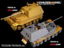 画像5: VoyagerModel [PE35290]1/35 WWII独 Sd.Kfz.184エレファント エッチングセット(DML6126/6311用)
