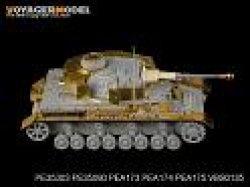 画像3: VoyagerModel [PE35303]1/35 WWII独 IV号戦車D型長砲身型 エッチング基本セット(DML6330用)