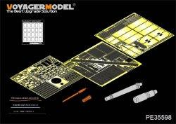 画像1: VoyagerModel [PE35598] 1/35 陸自 10式戦車 エッチングセット(金属砲身、機銃付き)(タミヤ35329用)