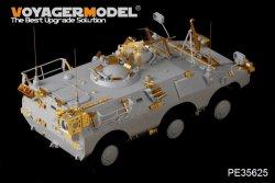 画像2: VoyagerModel [PE35625] 1/35 現用イタリア プーマ6X6 装甲車 エッチングセット(トラペ05526用)