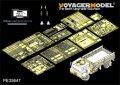 VoyagerModel [PE35647]1/35 現用米 M1078 トラック 装甲キャブエッチング基本セット(トラペ01004用)