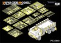 VoyagerModel [PE35648] 1/35 現用米 M1083FMTVトラック エッチング基本セット(トラペ01008用)