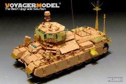 画像4: VoyagerModel [PE35651]イスラエル ナグマホン ドッグハウス 装甲兵員輸送車 初期型改造 エッチング基本セット(タイガーモデル4616用)