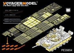 画像1: VoyagerModel [PE35654] 1/35 現用ロシア T-80BV 主力戦車用エッチングセット (トラペ05566用)