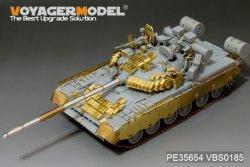 画像2: VoyagerModel [PE35654] 1/35 現用ロシア T-80BV 主力戦車用エッチングセット (トラペ05566用)