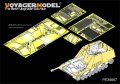 VoyagerModel [PE35657]WWII独 Sd.Kfz.164 ナースホルン 装甲板/フェンダーセット(AFVクラブ AF35164用)