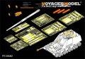 VoyagerModel [PE35680] 1/35 WWII独 ナースホルン対戦車自走砲 エッチングセット(タミヤ35335用)