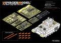 VoyagerModel [PE35694] 現用露 「ターミネーター」火力支援車両 エッチングセット(モンモデルTS-010用)