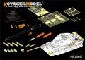 VoyagerModel [PE35697]1/35 WWII独 ティーガーII最後期型エッチングセット(タミヤ、ドラゴン、アカデミー用)