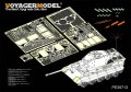 VoyagerModel [PE35713]1/35 WWII  ドイツ陸軍キングタイガーヘンシェル砲塔用ベーシックセット(アカデミー 13229用)