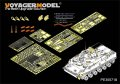 VoyagerModel [PE35718] 1/35 現用韓国 BMP-3 歩兵戦闘車 エッチングセット(トラペ01533用)