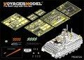 VoyagerModel [PE35724] 現用米 M3A3ブラッドレー歩兵戦闘車 w/BUSK III(モンモデルSS-006用)