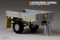 画像1: VoyagerModel [PE35736]1/35 現用米 M1082 LMTVT トレーラー エッチングセット(トラペ01010用)