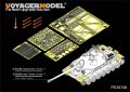 VoyagerModel [PE35749] ロシア JS-7 重戦車 エッチング基本セット(トラペ 05586用)