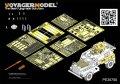 VoyagerModel [PE35750]現用米 クーガー 4X4 MRAP エッチングセット(パンダホビー PH35003用)