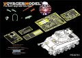VoyagerModel [PE35751] WWII米 M36B1 駆逐戦車 エッチング基本セット(アカデミー 13279用)