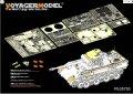VoyagerModel [PE35755]1/35 WWIIドイツ陸軍パンサーG型初期生産仕様ベーシックセット(タミヤ35170/35174用)