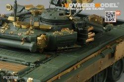 画像5: VoyagerModel [PE35758]1/35 現用露 T-90 主力戦車 エッチング基本セット(モンモデルTS-014用)