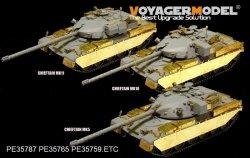 画像1: VoyagerModel [PE35759]現用英 チーフテン Mk.5/5P エッチング基本セット(タコム2027用)
