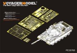 画像3: VoyagerModel [PE35765]現用英 チーフテン Mk.10 エッチング基本セット(タコム2028用)