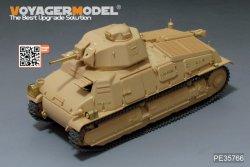 画像1: VoyagerModel [PE35766]WWII French SOMUA S35 Medium Tank Basic(For TAMIYA35344)