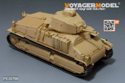 画像2: VoyagerModel [PE35766]WWII French SOMUA S35 Medium Tank Basic(For TAMIYA35344)