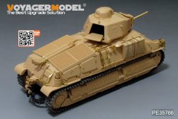 画像3: VoyagerModel [PE35766]WWII French SOMUA S35 Medium Tank Basic(For TAMIYA35344)