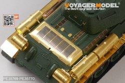画像3: VoyagerModel [PE35769]WWII露 1/35 T-34/85 第112工場製 エッチング基本セット(アカデミー13290用)