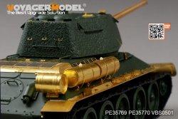 画像1: VoyagerModel [PE35769]WWII露 1/35 T-34/85 第112工場製 エッチング基本セット(アカデミー13290用)
