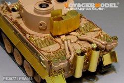 画像2: VoyagerModel [PE35771]WWII独 ティーガーI型 初期型(標準仕様)エッチングセット(ライフィールド RM-5003用)