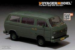 画像3: VoyagerModel [PE35779]1/35 T3 トランスポルター バス エッチングセット(タコム2014用)