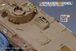 画像1: VoyagerModel [PE35781]現用独 装輪偵察車 SpPZ2 ルクスA1 エッチング基本セット(タコム2015用)