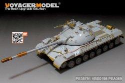 画像3: VoyagerModel [PE35791]1/35  現用露 T-10M重戦車 エッチング基本セット(トラペ05546用)