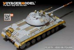 画像2: VoyagerModel [PE35791]1/35  現用露 T-10M重戦車 エッチング基本セット(トラペ05546用)