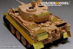 画像1: VoyagerModel [PE35792]WWII独 ティーガーI型 初期型 エッチングセット(ライフィールド RM-5003用)