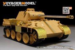画像3: VoyagerModel [PE35796]WWII独 パンターD型 エッチング基本セット(タミヤ35345用)
