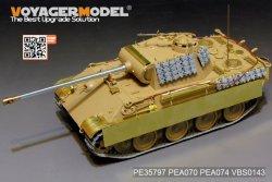 画像3: VoyagerModel [PE35797]WWII独 パンターG型初期型 エッチング基本セット(タミヤ 35170/35174用)
