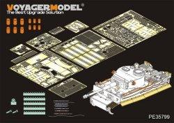 画像4: VoyagerModel [PE35799]WWII独 ティーガーI極初期型 アフリカ軍団 エッチングセット(ライフィールド5001用)