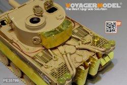 画像2: VoyagerModel [PE35799]WWII独 ティーガーI極初期型 アフリカ軍団 エッチングセット(ライフィールド5001用)