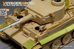 画像1: VoyagerModel [PE35799]WWII独 ティーガーI極初期型 アフリカ軍団 エッチングセット(ライフィールド5001用)