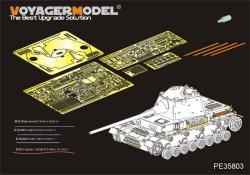 画像3: VoyagerModel [PE35803]WWII独 IV号戦車 シュマールトゥルム砲塔搭載型 エッチングセット(ドラゴン6824用)
