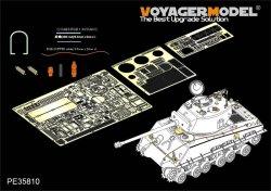 画像4: VoyagerModel [PE35810]WWII米 M4A3E8 シャーマン「イージーエイト」エッチング基本セット(タミヤ35346用)