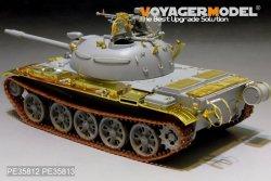 画像2: VoyagerModel [PE35812]現用中国 62式軽戦車(WZ-131)エッチング基本セット(トラペ05537用)