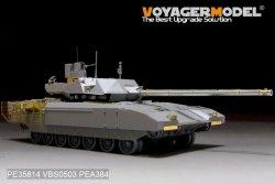 画像3: VoyagerModel [PE35814]現用露 T-14 アルマータ主力戦車 エッチング基本セット(タコム2029用)