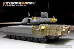 画像1: VoyagerModel [PE35814]現用露 T-14 アルマータ主力戦車 エッチング基本セット(タコム2029用)